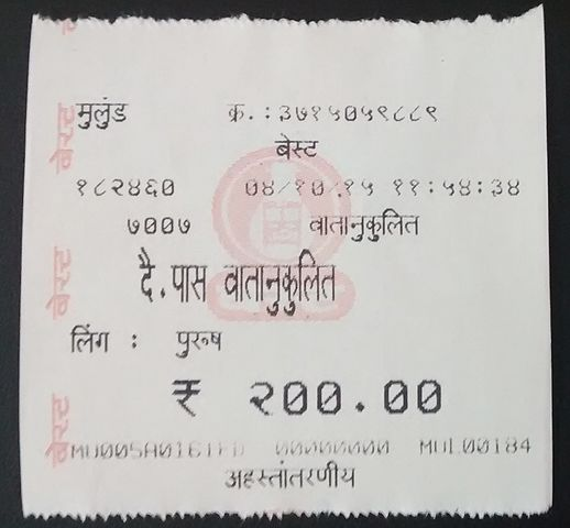 A BEST Magic AC Daily Pass issued on Sunday.