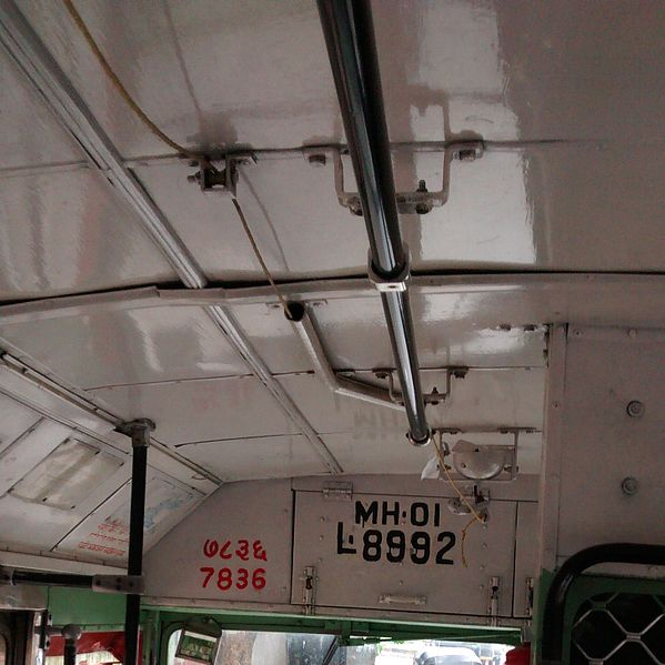 A Bell-Pull inside a BEST bus.