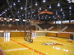 Anderson Arena - Image: BGSU Anderson Arena 2