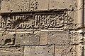Bab Qusoon wikala, Al-Gamaliya street, photo by Hatem Moushir 43.jpg