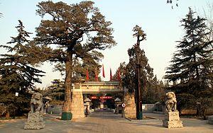 Babaoshan Revolutionary Cemetery - Image: Babaoshan cemetery entrance 2012 01