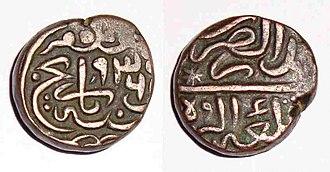 Babur - Babur's coin, based on Bahlol Lodhi's standard, Qila Agra, AH 936