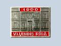 Badge. 1900. V.I.Ļeņins Rīgā.png