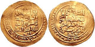 Baha al-Din Sam II