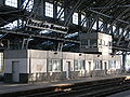 BahnhofDresdenNeustadtAufsichtsgebaeude.jpg