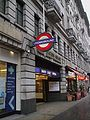 Baker Street stn west entrance.JPG