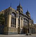 Baku Theatre.jpg