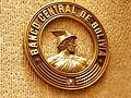 Banco central de bolivia.jpg