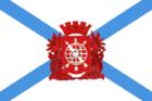 Σημαία του Ρίο ντε Τζανέιρο