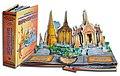 Bangkok pop-up book.jpg
