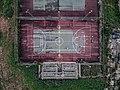 Basket ball court in Gateway Stadium, Sagamu.jpg