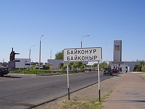 Baikonur - Image: Baykonur city entry 2008