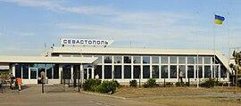 Google Map of Sevastopol (Севасто́поль), Ukraine - Nations Online ...
