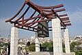 Bell - Sderot Yitshak Rabin, Jerusalem, Israel - panoramio (4).jpg
