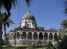 Image result for mount of beatitudes images