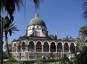 Mount of Beatitudes - Roman Catholic chapel at Mount of Beatitudes