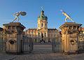 Berlin - Schloss Charlottenburg Süd-Portal.jpg