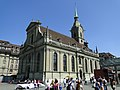 Bern Heilig-Geist-Kirche 9.jpg