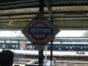 Bhusaval Junction railway station - Bhusawal Junction (2)