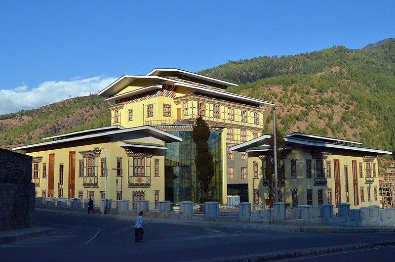 Bhutan Power Corporation office Thimphu.jpg