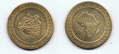 Big Five African Game - Leopard - Unidentified coins 01.png