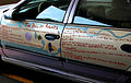 Bill of Rights Car.jpg