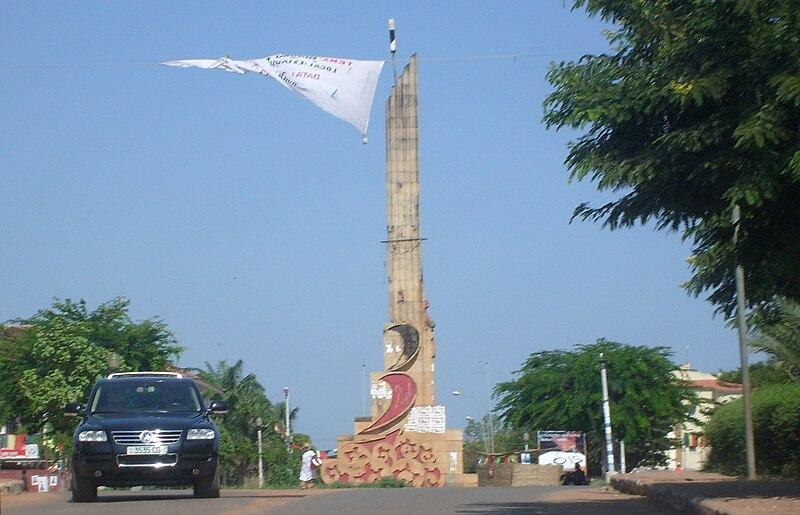 File:Bissau monument.jpg