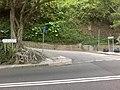Black's Link near Deep Water Bay Road.jpg