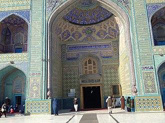 Shrine of Ali - Image: Blue Mosque Shrine of Hazrat Ali