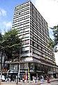 Bogotá, edificio carrera 7 con calle 18.JPG