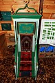 Bohoniki meczet mihrab i minbar.jpg