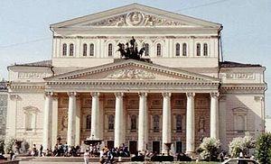 Фасад Большого Театра.  Фотография с сайта de.wikipedia.