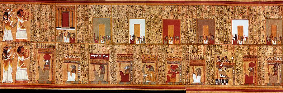 illustration des chapitres 144 et 145 du Livre des Morts d'Ani.