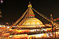 Bouddhanath Stupa in Kathmandu.JPG