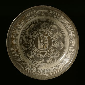 Buncheong - Image: Bowl with Florets LACMA M.2000.15.92