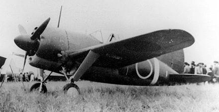 Captured Dutch Buffalo displayed as a war trophy with Japanese roundels. Brewster F2A Buffalo.jpg