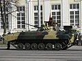 Brm BMP-2.jpg