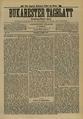 Bukarester Tagblatt 1893-03-16, nr. 059.pdf