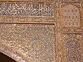 Bukhara (3485503101).jpg