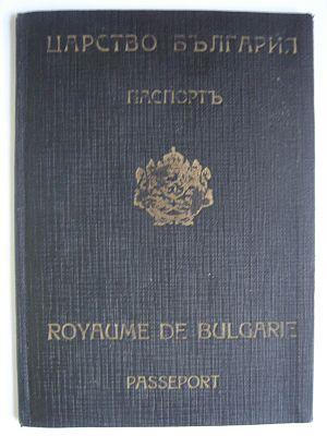 Bulgarian passport - Image: Bulgaria passport 1944