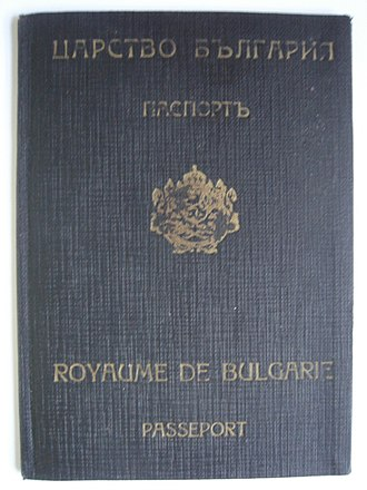 Coat of arms of Bulgaria - Passport of the Tsardom of Bulgaria with version of the coat of arms from the period 1927-1946 on it, c. 1944.