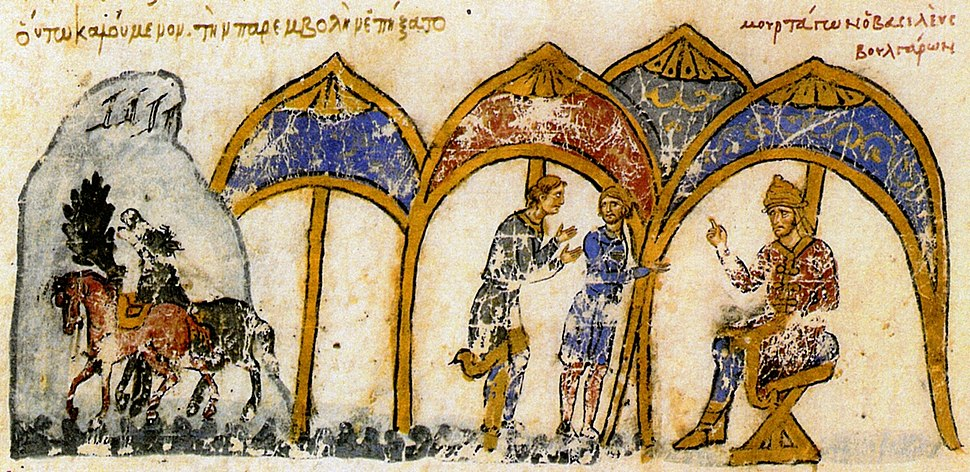Bulgarian king Omurtag sends delegation to Byzantine emperor Michael II from the Chronicle of John Skylitzes