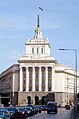 Bulgarian parliament in Sofia, former Party House October 2012 PD 1.jpg