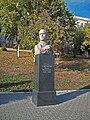 Bust of Fedot Sychkov (Saransk).JPG