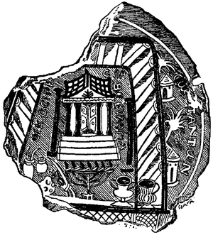 Boaz and Jachin - Image of a 3rd-century (AD) glass bowl which depicts Solomon's Temple. Jachin and Boaz are the detached black pillars shown on either side of the entrance steps.
