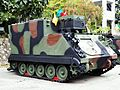 CM-26 Armored Command Post Carrier Right Front View in Taipin Camp 20120324.JPG