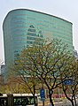CNOOC headquarters building, Chaoyangmen, Beijing (cropped).jpg