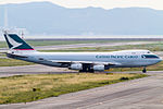 CPA B747-400F taxiing for spot. (8112500403).jpg