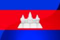 Camboya (Serarped).png