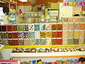 Candy Store ``Candy Kitchen`` in Virginia Beach VA, USA (9897095374).jpg